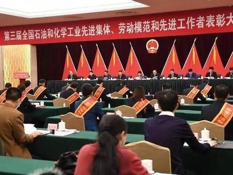 齐翔腾达化工董事长车成聚获全国石油和化学工业劳动模范