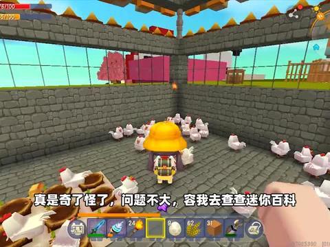 迷你世界高级生存323:新建全自动产蛋机,一天能收100个鸡蛋?