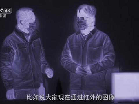 红外热成像仪:探测到所有物体高于绝对零度向外辐射的能量