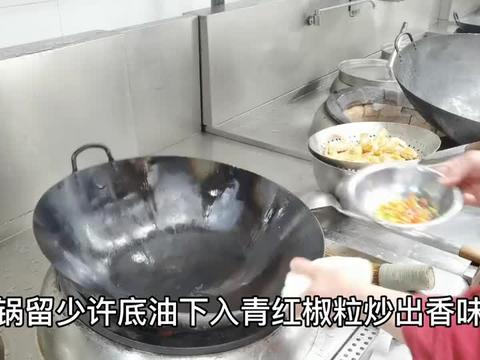"""酒店大厨分享:""""椒盐虾""""的简单家常做法,口感外皮酥脆肉质鲜嫩"""