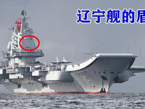 没有反导能力就不是宙斯盾式军舰?严格来说还真是