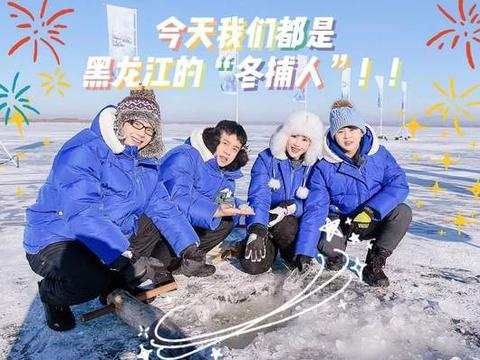 平安与冬奥冠军齐聚黑龙江 挑战极致冰雪欢乐助力冬奥