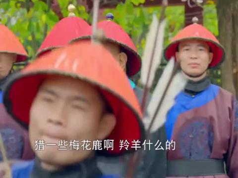 鹿鼎记:韦小宝用脚射箭,起来一看箭不见了,竟是射到公主头上了