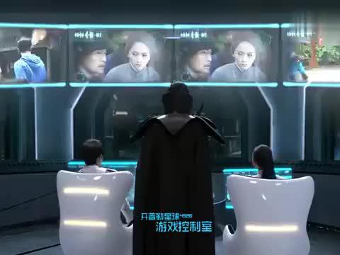 罗晋佯装猎人,窦骁谢娜被吓哭,网友:你这么皮唐嫣知道吗?