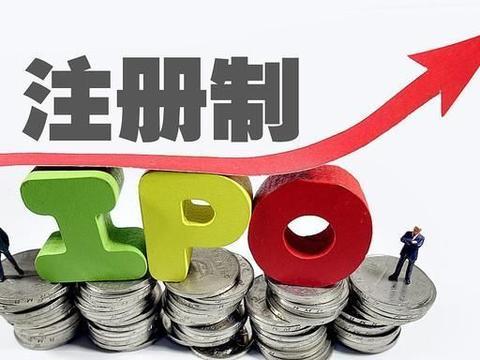 创业板注册制新股涨幅8.27%,8个涨幅20%,还能继续?