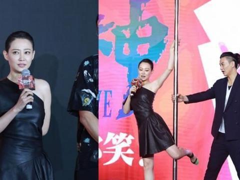 谭卓还会跳钢管舞?穿皮裙凹造型秀曲线,周一围表情才是亮点