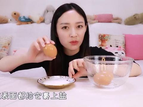 """耗时2小时做个烤鸡蛋真的好吃?自制韩国""""汗蒸房烤鸡蛋"""""""