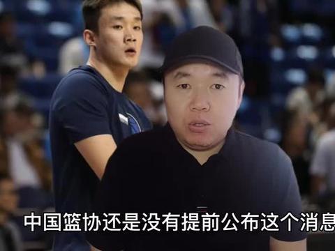 独家:中国篮协满意丁彦雨航康复,已具备上场打球要求