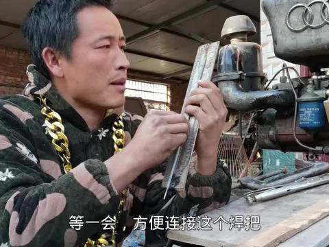 农民自制电焊新方法,把焊机改自动焊接,不会电焊也能轻松操作