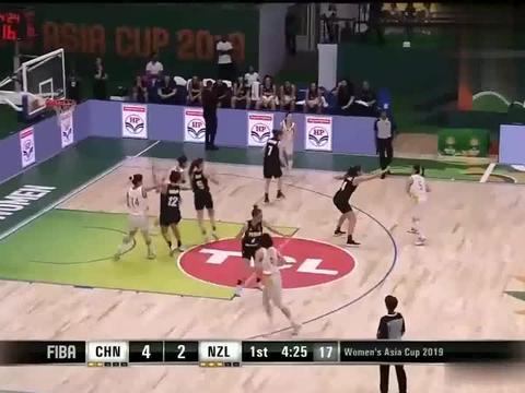 2019女篮亚洲杯:中国vs新西兰第1节,韩旭制霸篮下