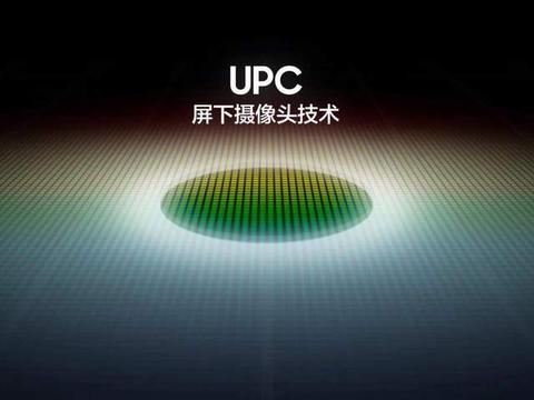 三星即将发布的新款OLED笔记本电脑将首发屏下摄像头