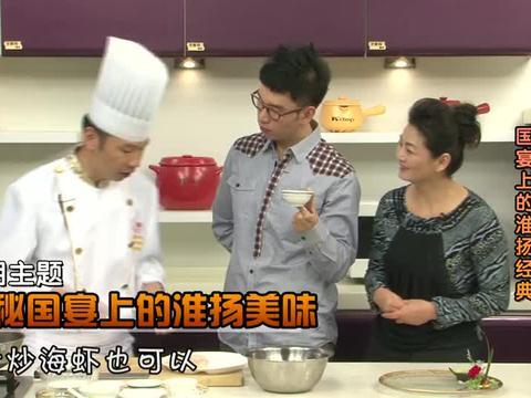 为你揭秘国宴上的淮扬美味:清炒河虾仁,酸甜可口开胃下饭