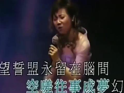 《分飞燕》张德兰一首唱的情真意切,怀旧粤语经典老歌
