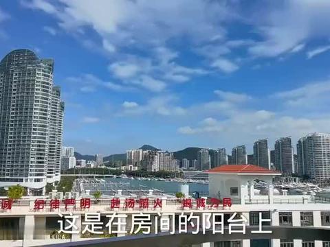三亚市中心养老公寓,阳台上看游艇码头,游泳池包吃住,想来就来