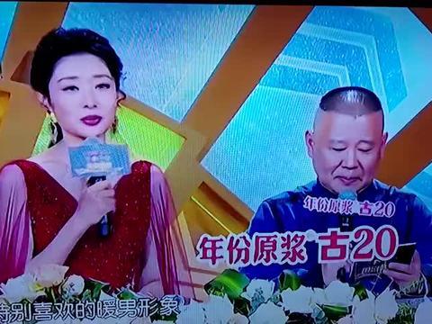 罗晋国剧盛典(2)