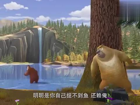 熊出没:光头强竟然想用鱼竿钓螃蟹,最后他会成功吗