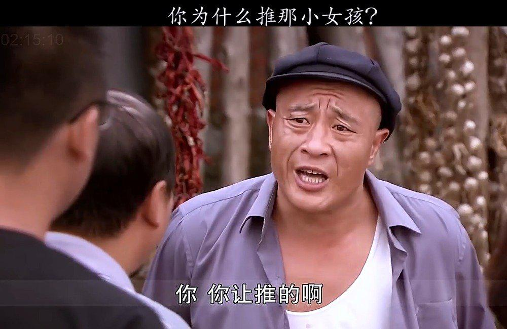 乡村爱情:赵四家孩子被欺负,刘能找谢广坤算账