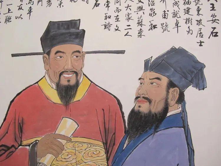 王安石当上宰相,苏轼写诗讽刺,背了这么多年的诗才知道什么意思