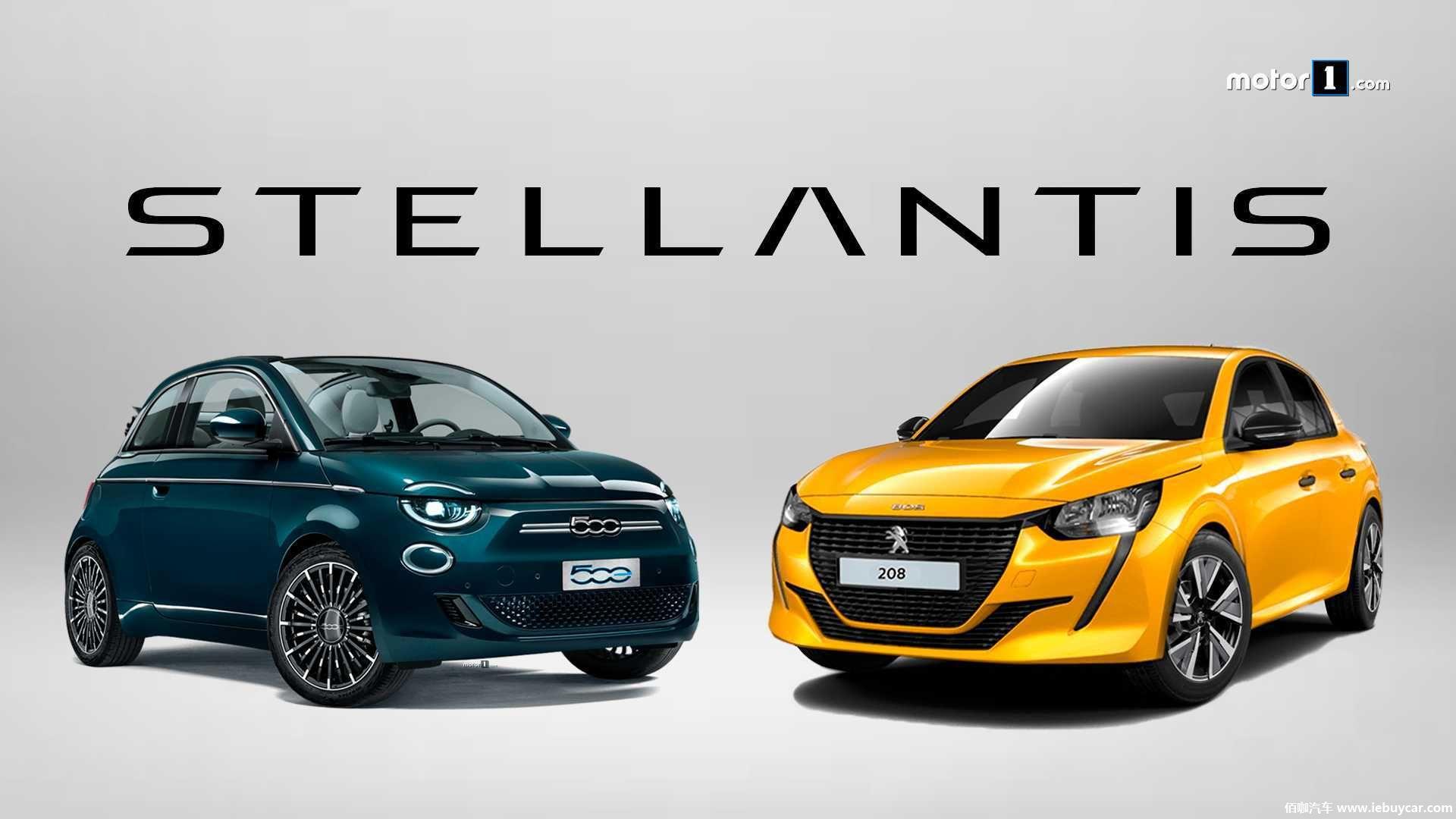 新集团命名Stellantis/成全球第四大汽车制造商