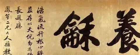 汪洵16幅行楷书法欣赏:纵横欹正、遒劲柔韧!学养深厚的好书法