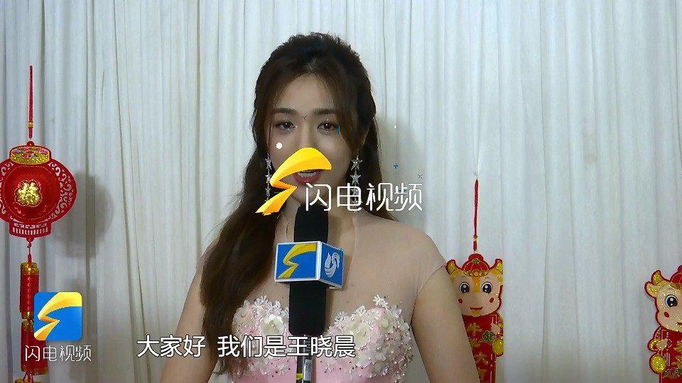 山东广播电视台电视新闻频道上线 演员王晓晨送上祝福
