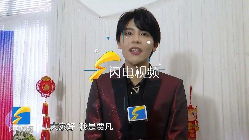山东广播电视台电视新闻频道上线 歌手贾凡送上祝福