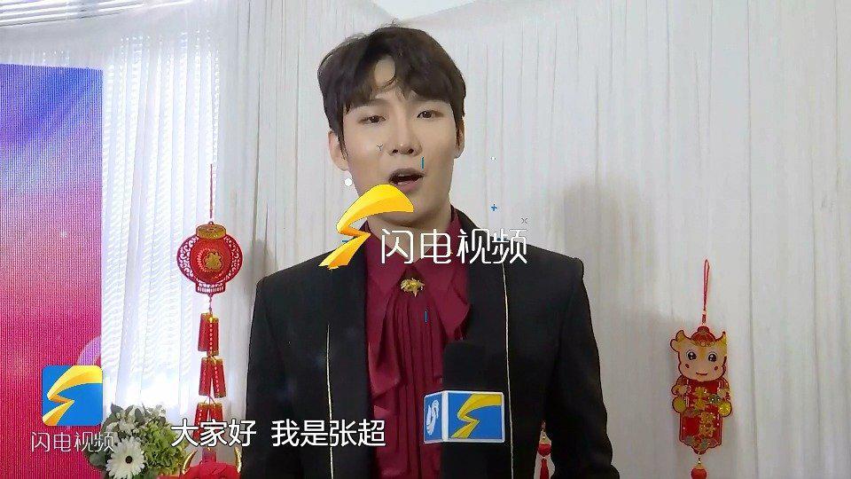 山东广播电视台电视新闻频道上线 歌手张超送上祝福