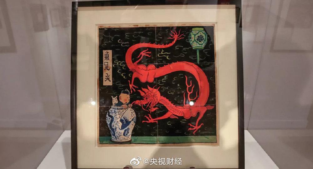 丁丁历险记封面图草稿拍出320万欧元