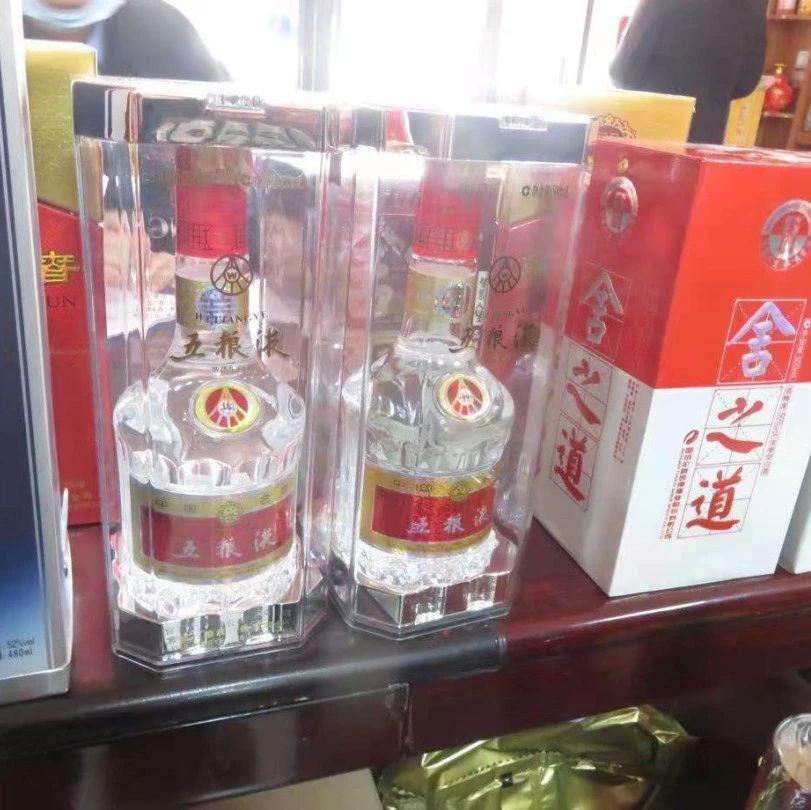 【关注】银川查处一批假冒五粮液、舍得、剑南春等8个品牌名优白酒