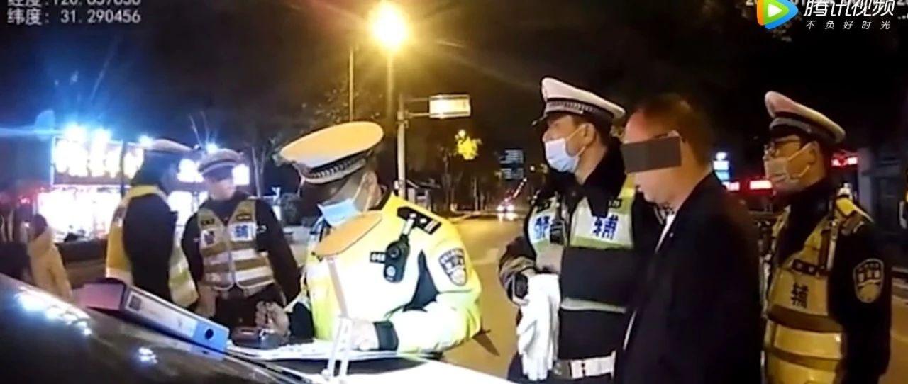"""给警车装GPS,""""监督""""警车……年轻人,你想法很危险啊"""