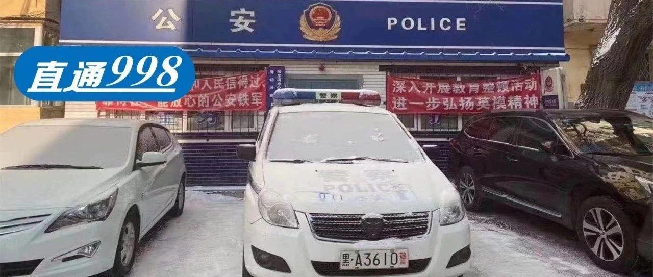 """6年前通过哈尔滨外联出入境公司投资55万美元,""""绿卡""""仍遥遥无期!(视频)"""
