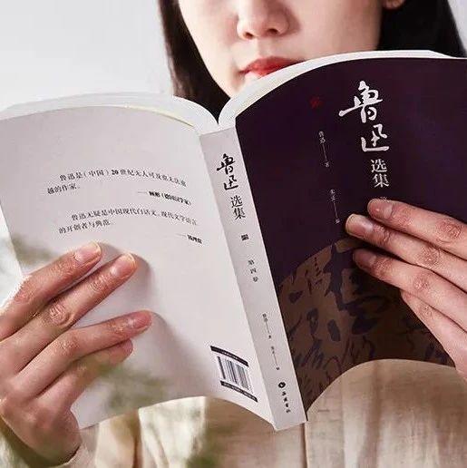 读中国文学,绕不开这对亲兄弟:一个教你勇往前行、一个和你并肩孤独