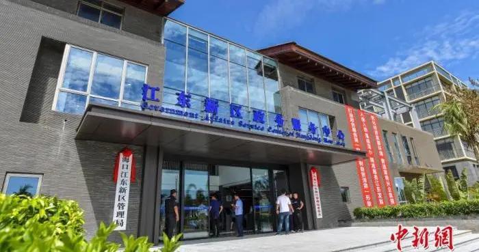 海南自贸港重点园区新增注册企业2万余家