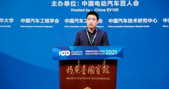 百人会2021云论坛|李想:我相信在未来的10—15年中国能够诞生全球顶级的品牌