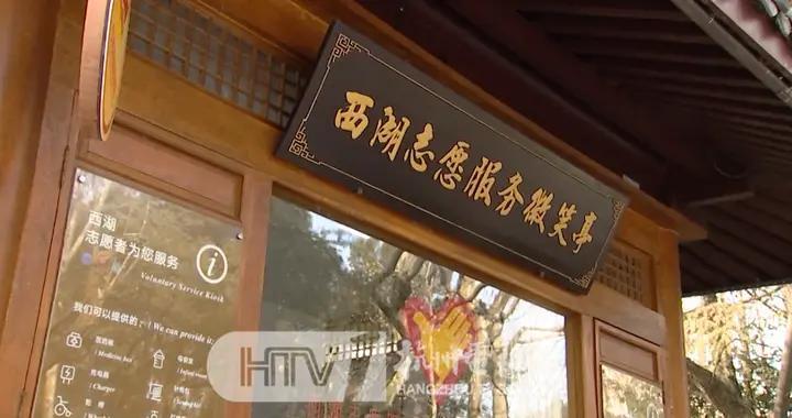 杭州人每年的期待,先干了这一碗!今天在西湖边免费发放,你吃到了吗?