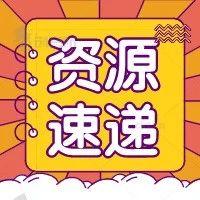 姚安娜,易烊千玺,杨幂,宋茜,喻言,白敬亭,许魏洲,秦海璐,周杰伦,王俊凯,罗晋,郑凯,黄磊