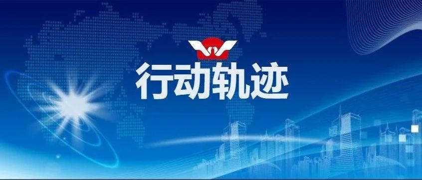 大庆市新增确诊病例1例,多次使用滴滴出行……