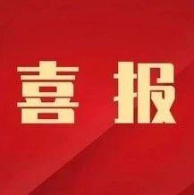 江西54人40集体拟推荐全国表彰