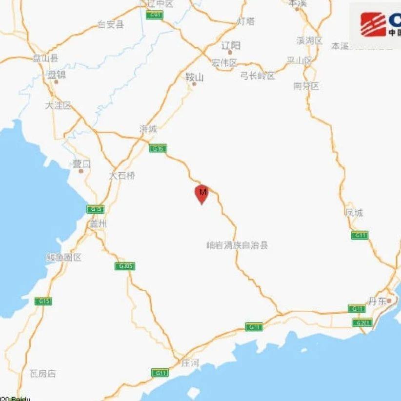00时21分,辽宁鞍山市岫岩县发生2.8级地震!