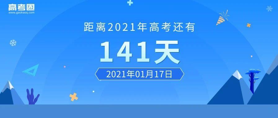 """10年前, 那个高呼""""多拿一分干掉千人""""的学生, 10年后, 站在了中华人民共和国外交部"""