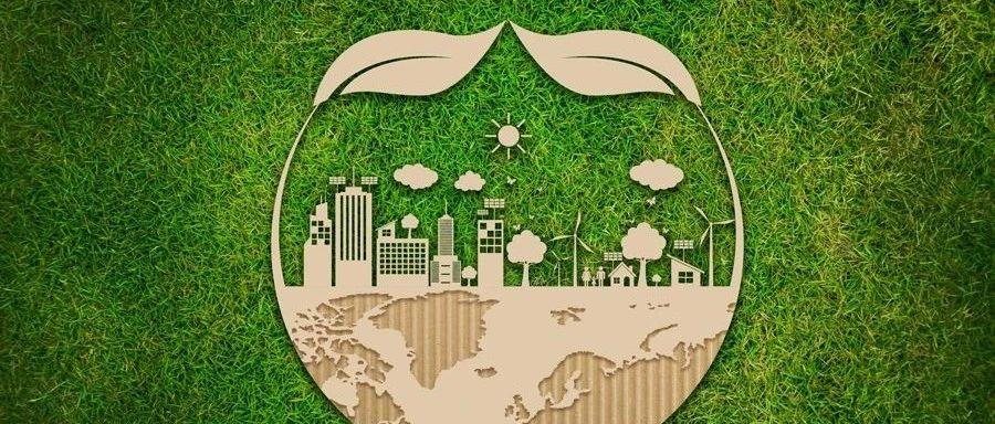 四部门联合发文推广绿色技术 涉及陶瓷、锂电池等粉体行业