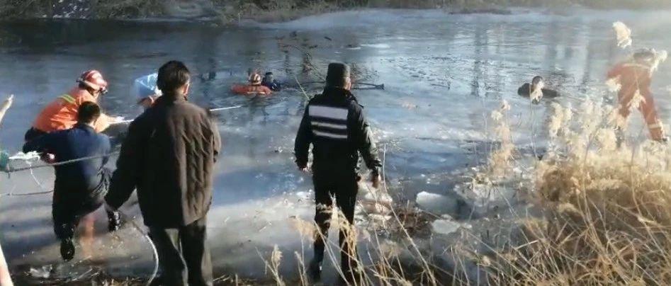紧急丨银川一对爷孙湖中心玩耍,冰面突然破裂,双双落水!