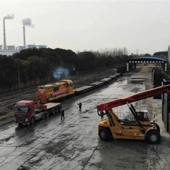 """煤炭在襄阳坐上了新""""车"""""""