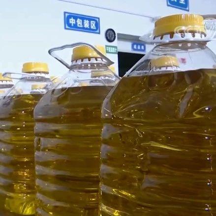 三类食用油价格上涨