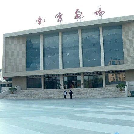 关注 广西音乐厅及南宁剧场1月下旬所有演出活动已取消,电影院呢?