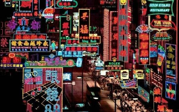 香港80年代夜景 渡轮的火光渐行渐远,浪打在码头,哀哀的……