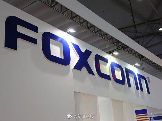 越南批准富士康2.7亿美元建厂 生产笔记本和平板电脑
