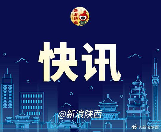 陕西白水城区全民免费核酸检测