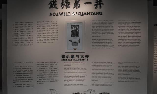 """家喻户晓的老字号""""张小泉"""",其发祥地原来在杭州市上城区大井巷"""
