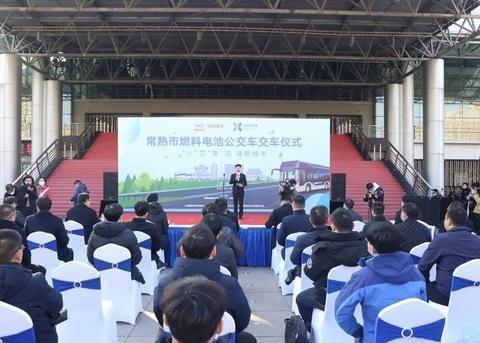 江苏-常熟氢能公交示范应用走在前列